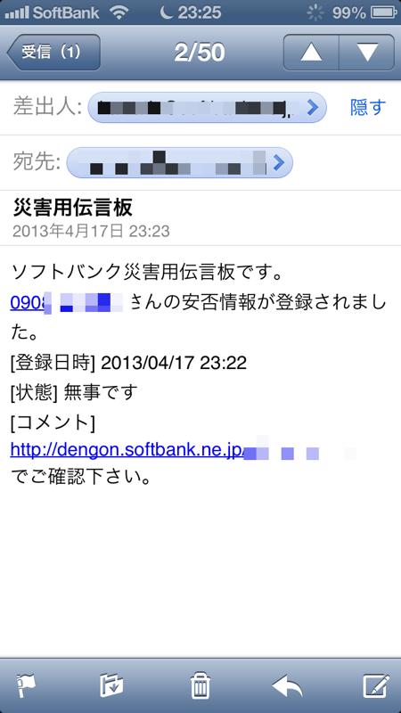 Saigai 09