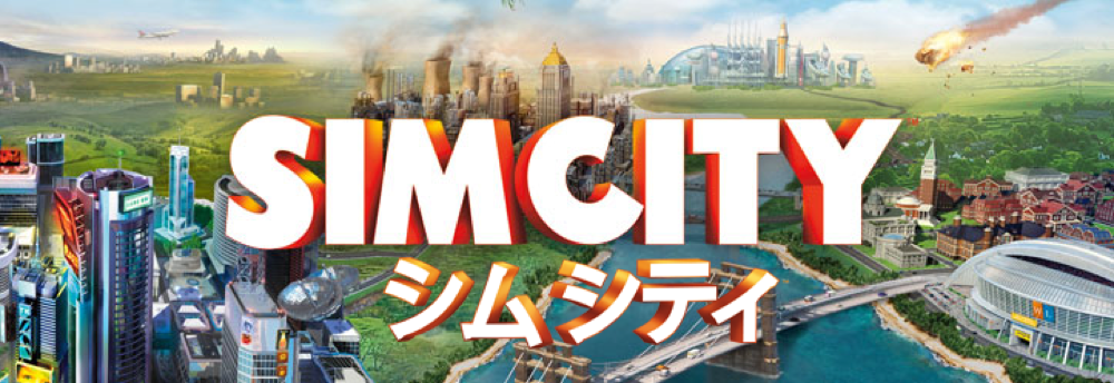 Electronic Arts、「シムシティ for Mac」を6月11日にリリース