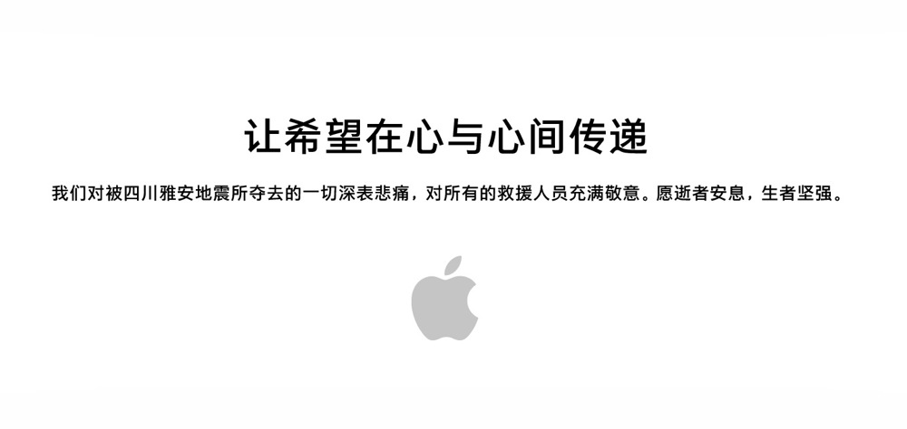Applechina