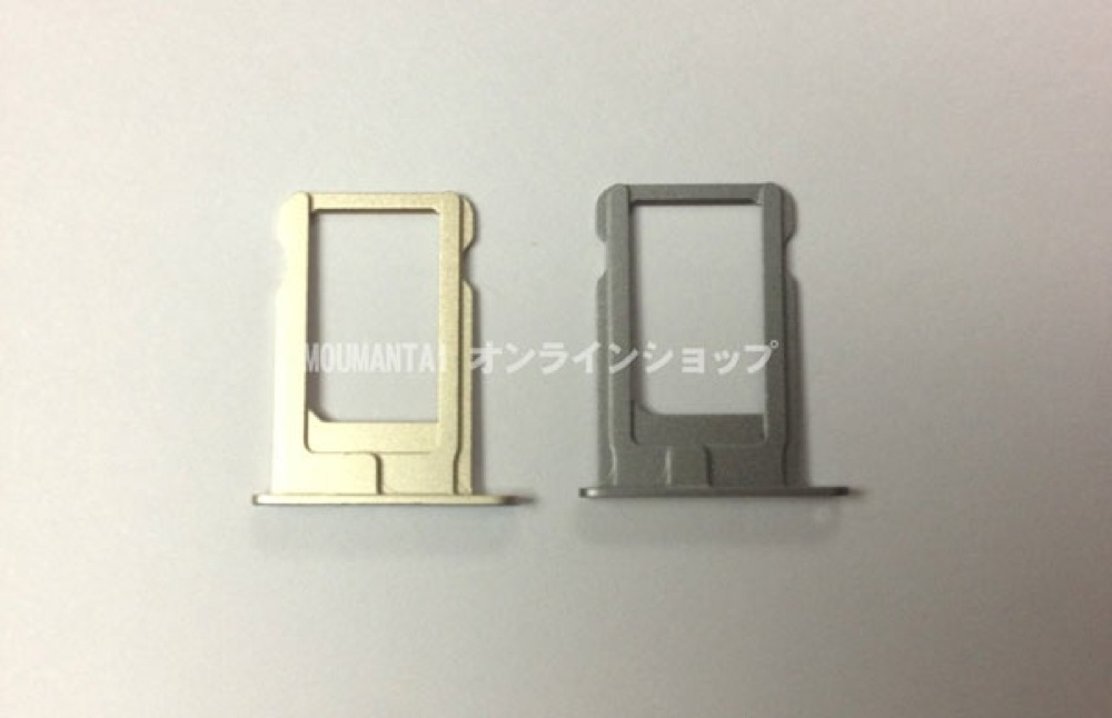 Iphone 5s sim tray