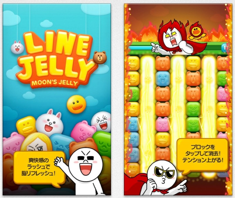 LINE、iPhone・iPod touch向けアプリ「LINE JELLY」リリース