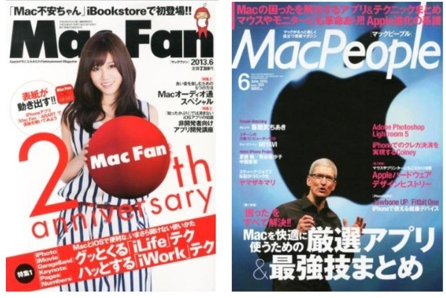 Macfanmacpeople201306