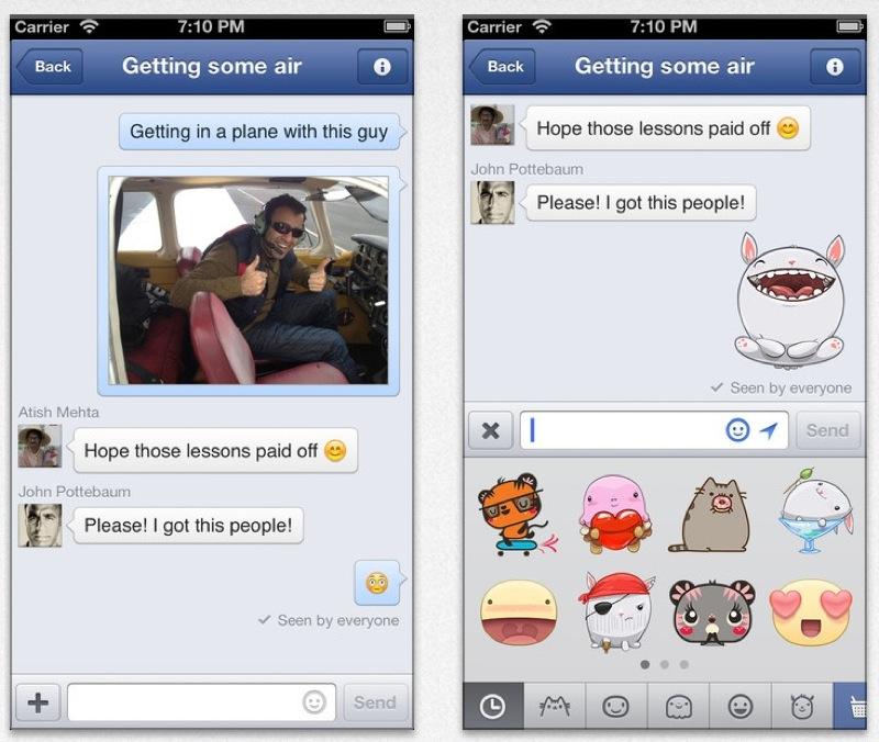Facebook、スタンプが利用出来るようになったiPhone向けアプリ「Facbookメッセンジャー 2.4」リリース