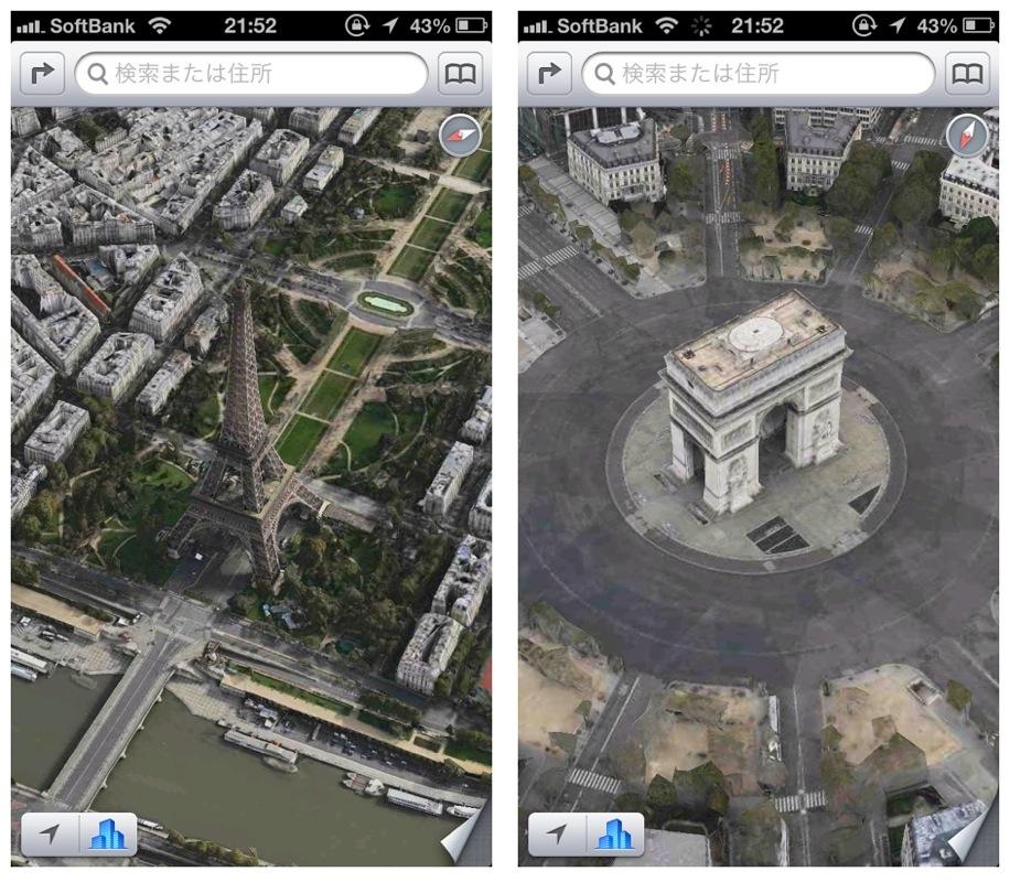 Apple、マップアプリでフランス・パリなどを3D Flyover機能に対応