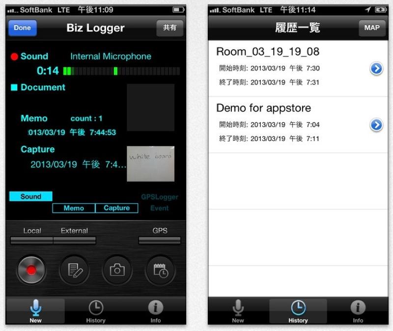 リコー、音声・写真・メモを簡単操作でその場でまとめて記録できるiPhone向けアプリ「RICOH TAMAGO Biz Logger」リリース