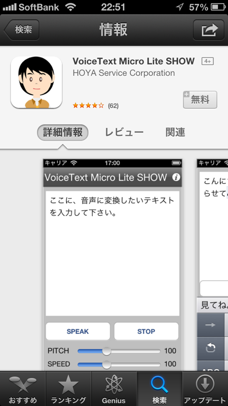 Show 02