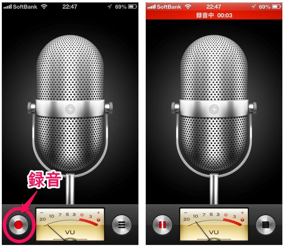Voice 05 02