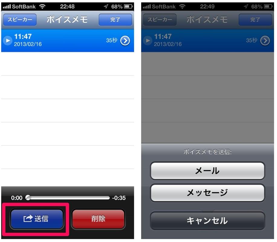 Voice 14 02