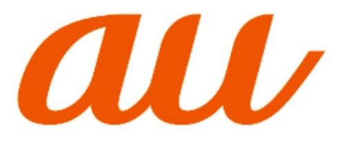 Au logo1