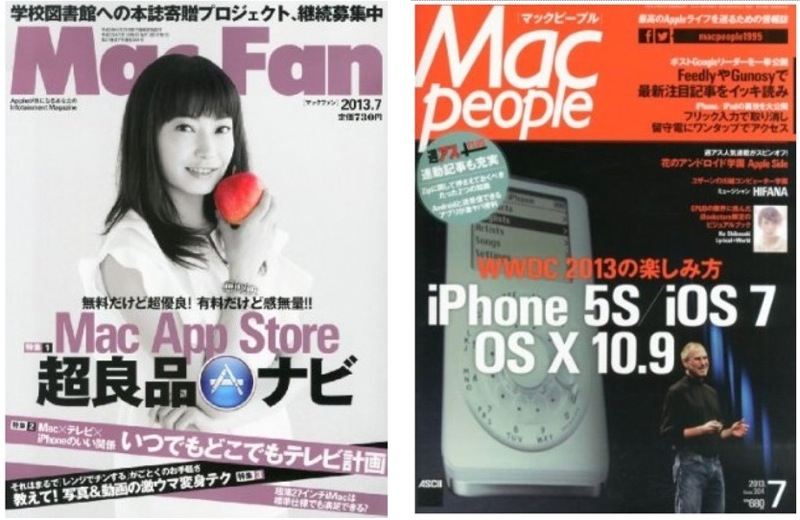 Macpeoplemac201307