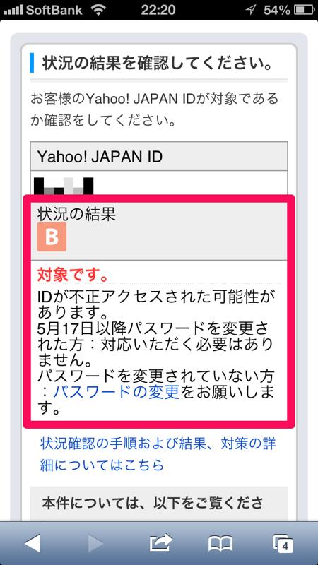 Yahooid 03