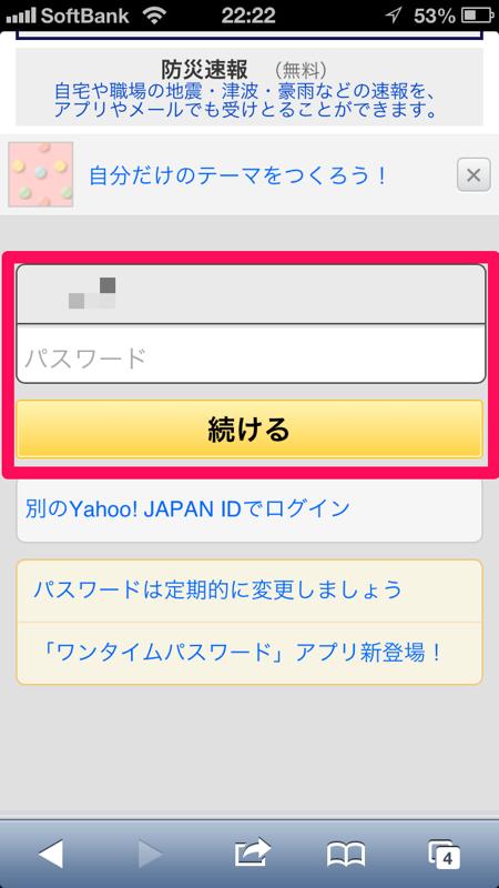 Yahooid 06