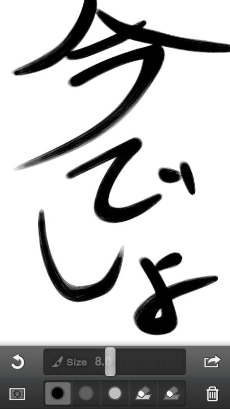 Zen 04