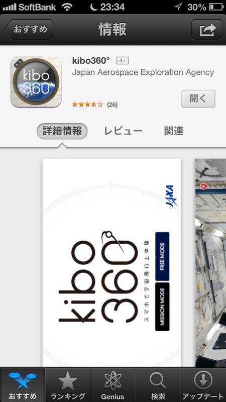 Kibo 02