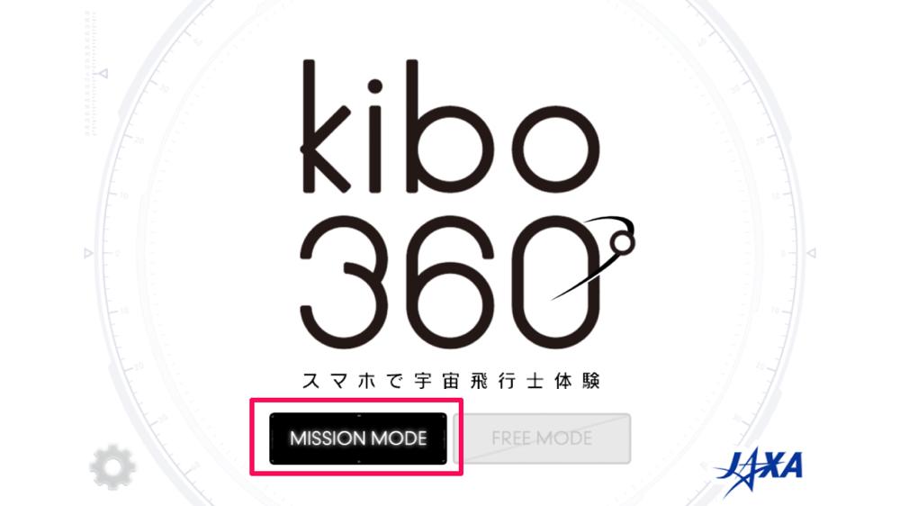 Kibo 03