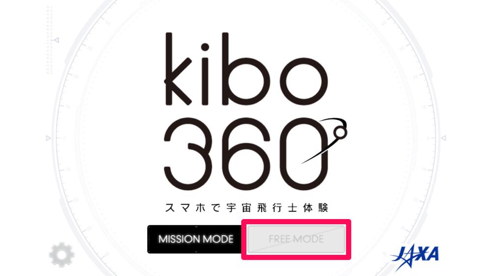 Kibo 07