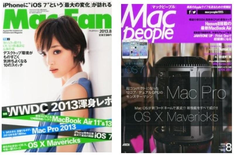 Macfanmacpeople201308