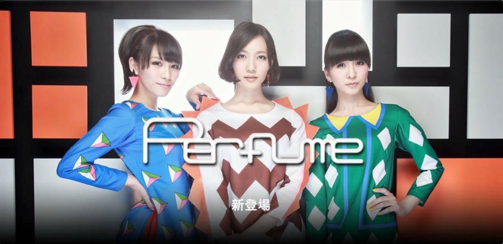 Perfume、日本を含む116ヶ国のiTunes Music Storeで楽曲配信を開始