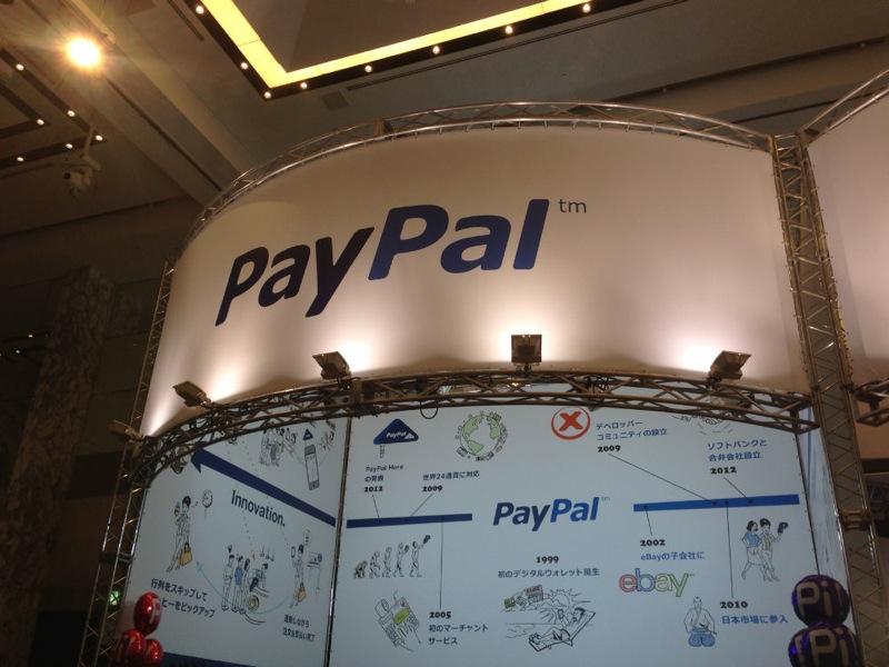 Softbank World 2013レポート:PayPalの新サービス「Order Ahead」を紹介(日本の展開は未定)