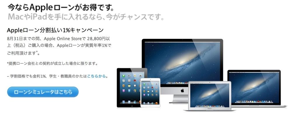 Appleron1per831