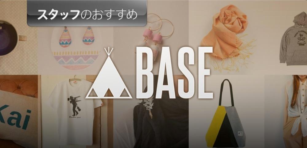 Basesh