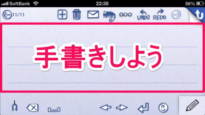 Fast 04