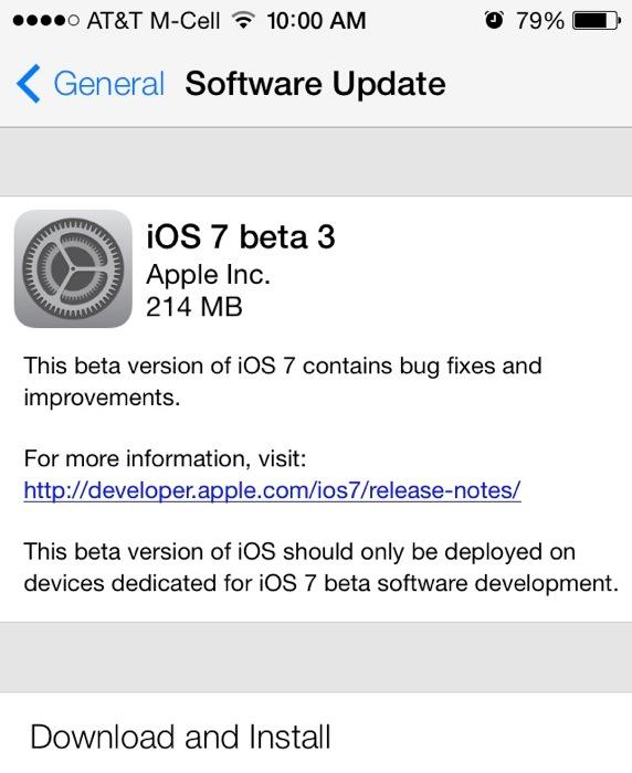 Apple、デベロッパー向けに「iOS 7 beta 3」リリース