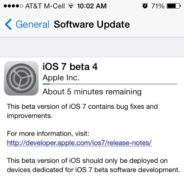 Apple、デベロッパー向けに「iOS 7 beta4」リリース