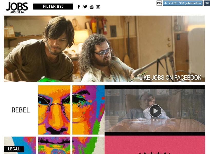 映画「JOBS(邦題:スティーブ・ジョブズ)」の公式サイト(英語)が正式オープン