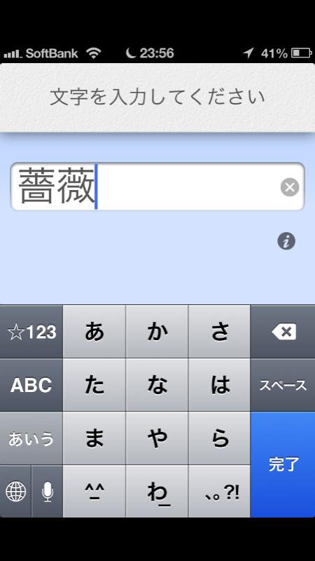 Kanji 03