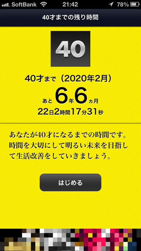 LifeT 11