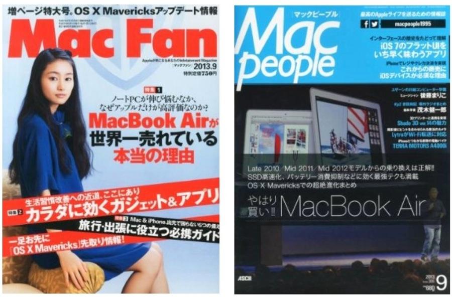 Macpeoplemacfan201309