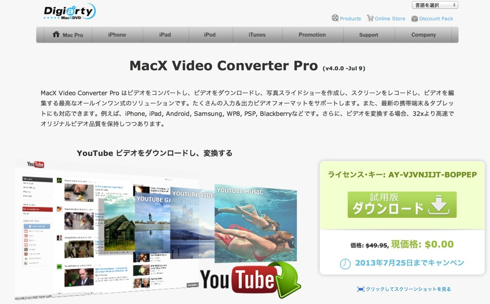 Macxvideoconvertore