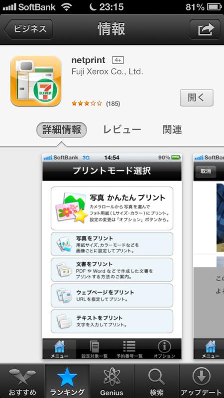 Netprint 02