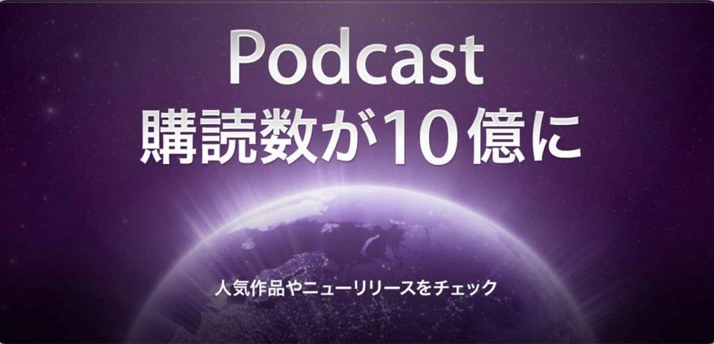 Podcast10oku