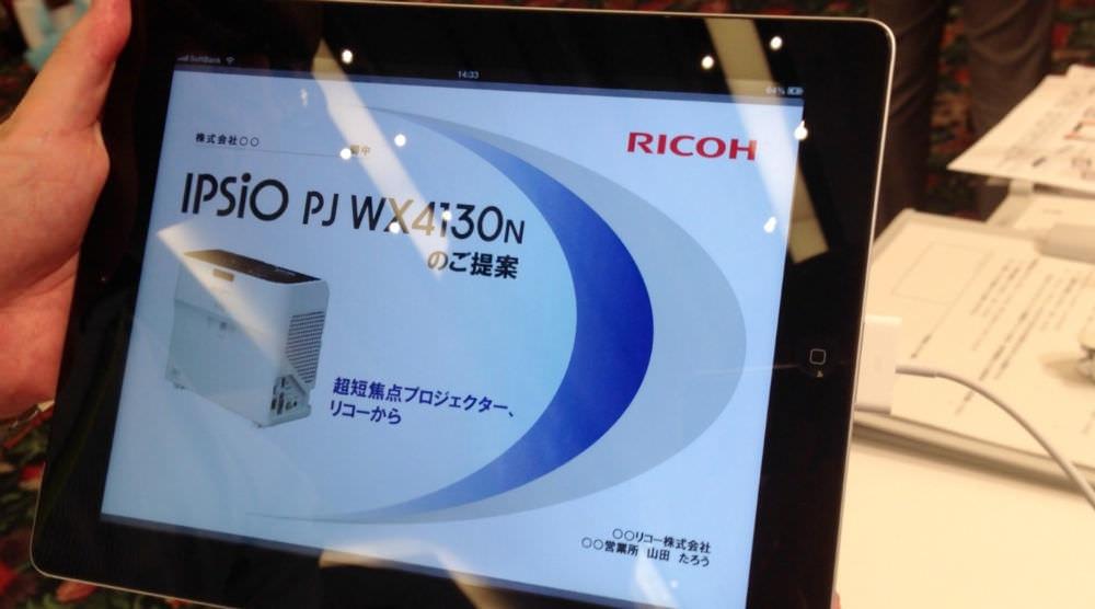 Softbank World 2013レポート:リコー、iPadを利用してペーパレス会議などを実現するアプリ「RICOH Smart Presenter」を紹介