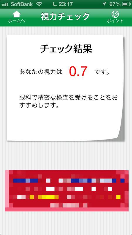 Shiryoku 06