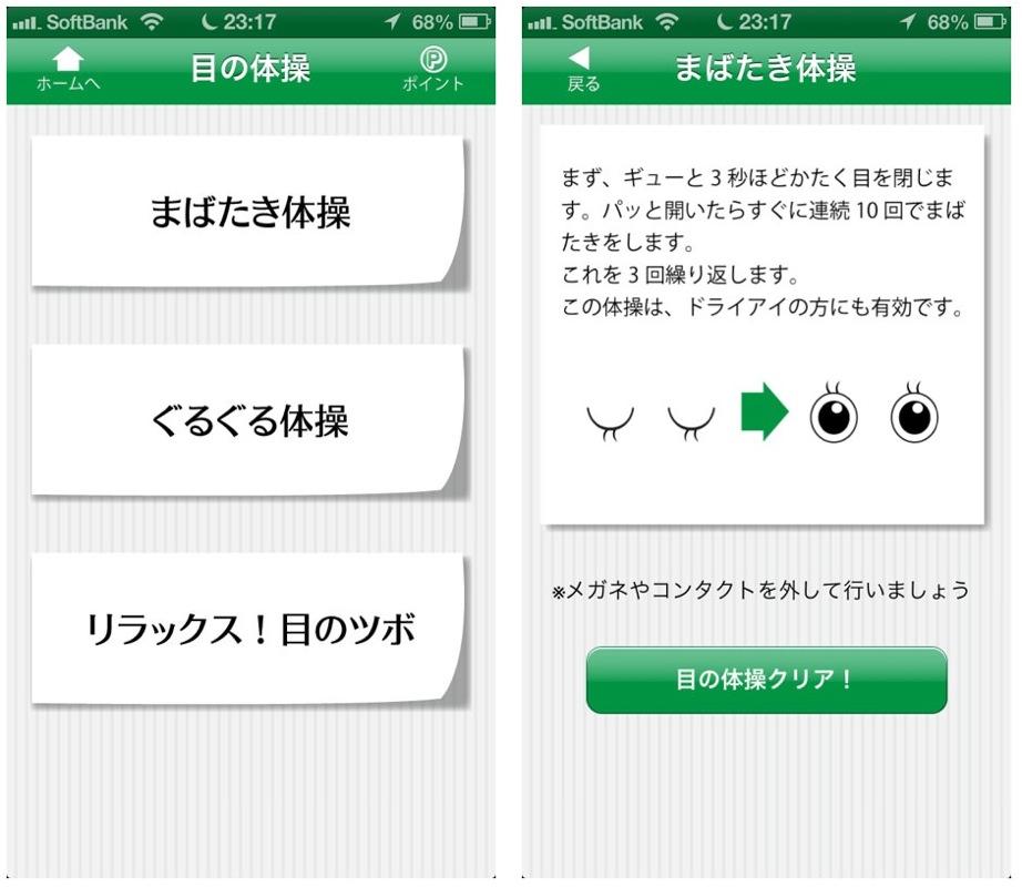 Shiryoku 08 02