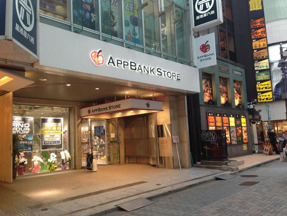 いまさらながら「AppBank Store 新宿」に行ってきました