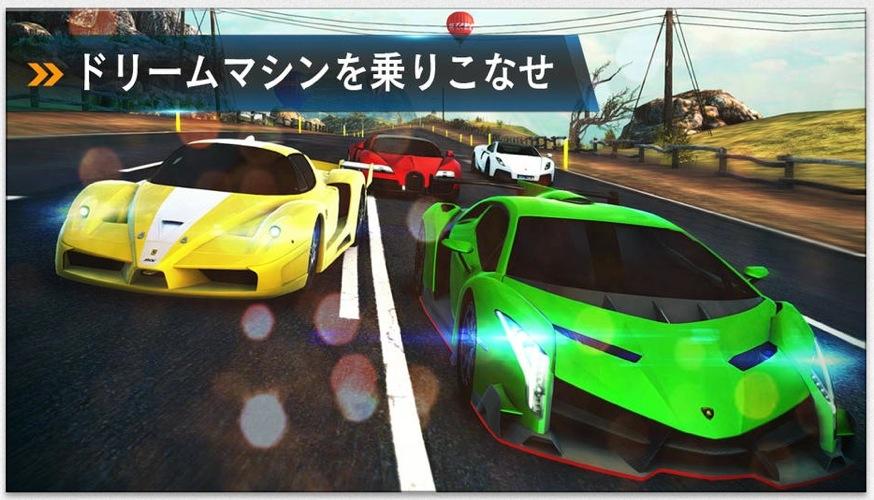 Gameloft、人気レースゲームシリーズの新作「アスファルト8:Airborne」をApp Storeでリリース