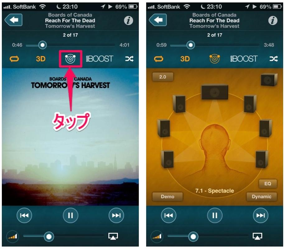 Audio3d 07 2