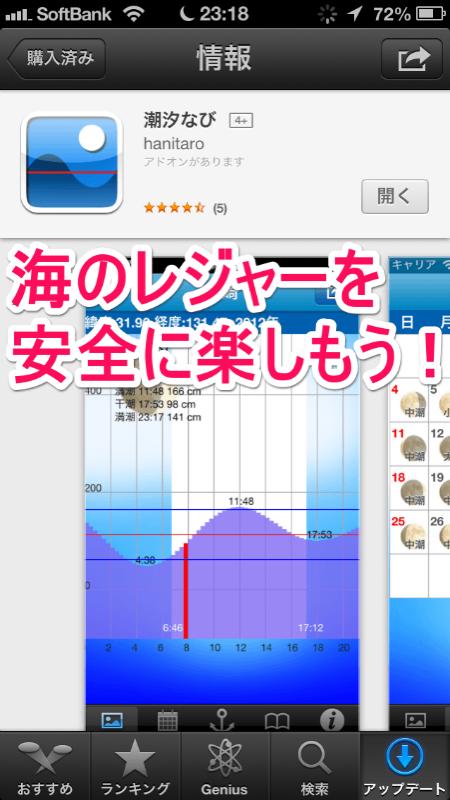 Chouseki 01