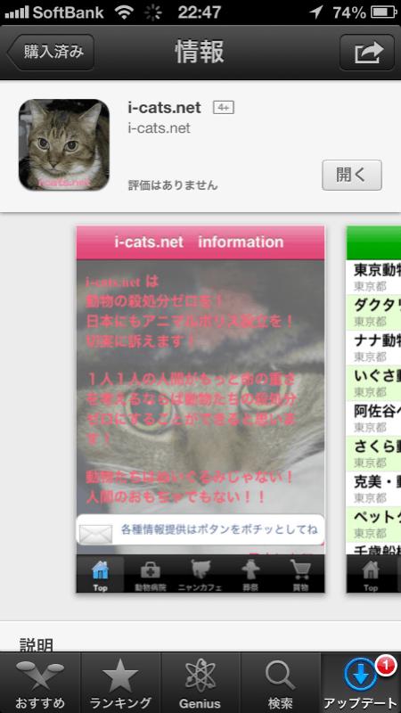 Icats 02