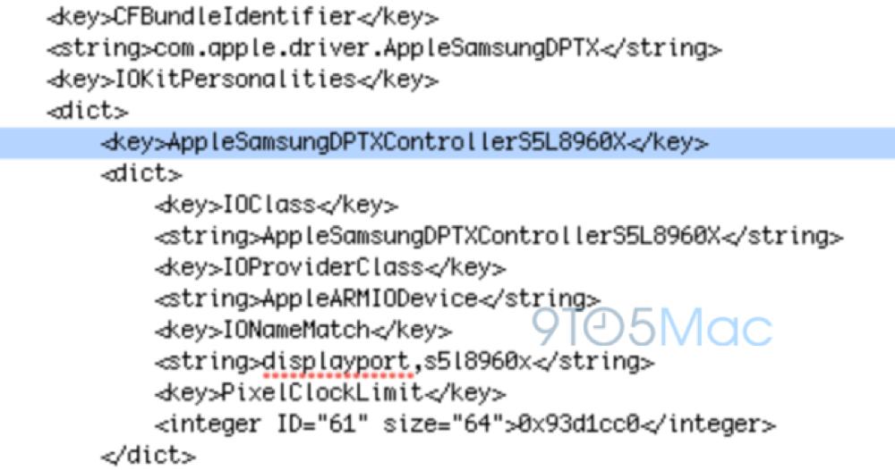 iOS 7の内部コードに「A7」チップの記述、「iPhone 5S」に搭載!?