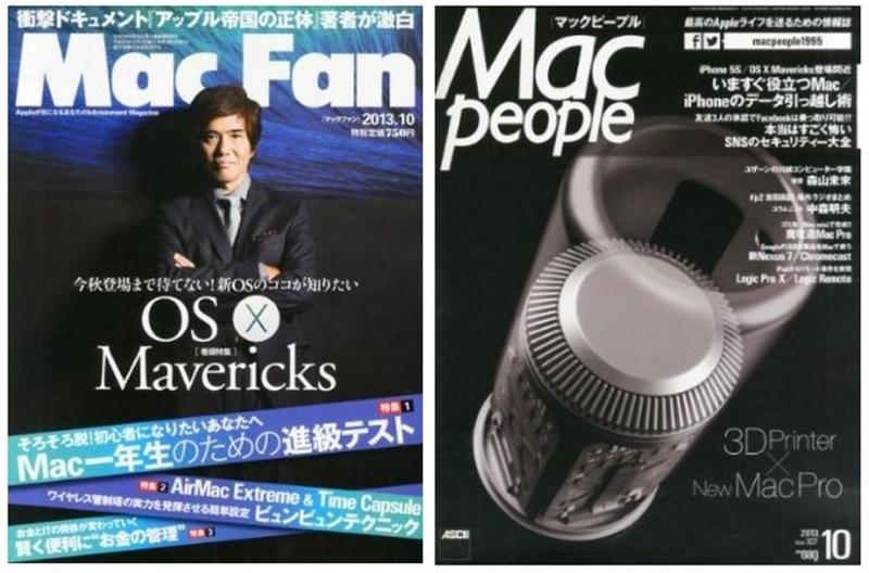 Macfanmacpeople201310