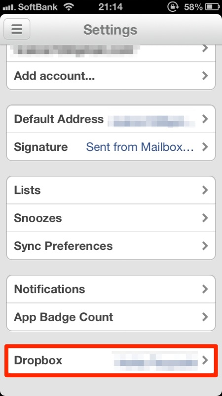 Mailboxdropbox3