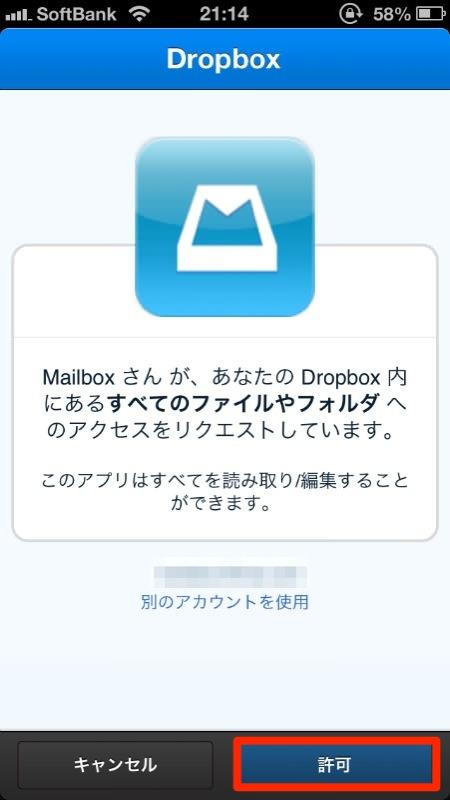 Mailboxdropbox4