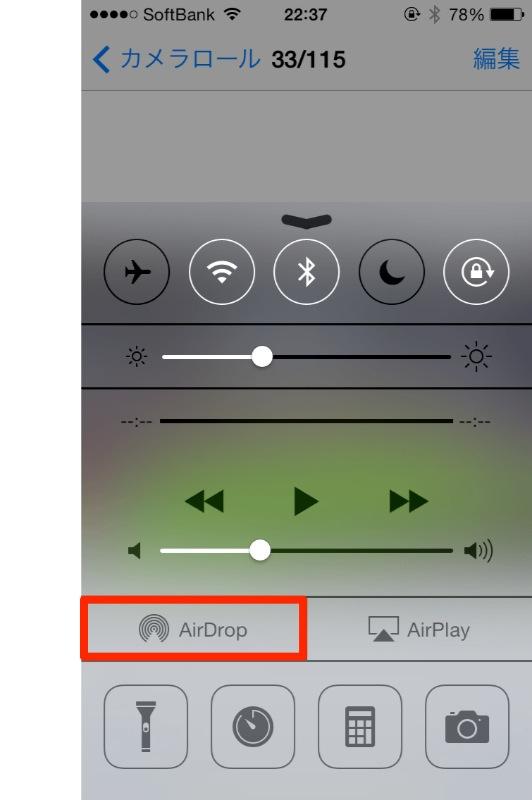Airdrop 01