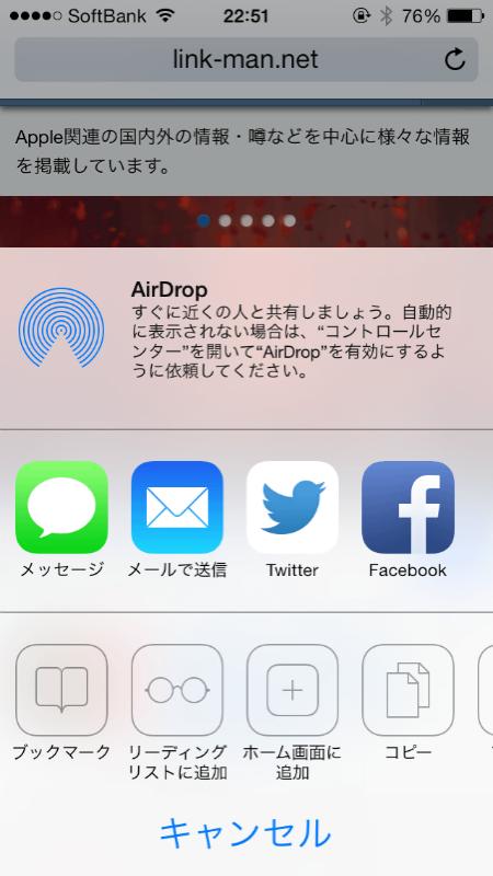 Airdrop 06