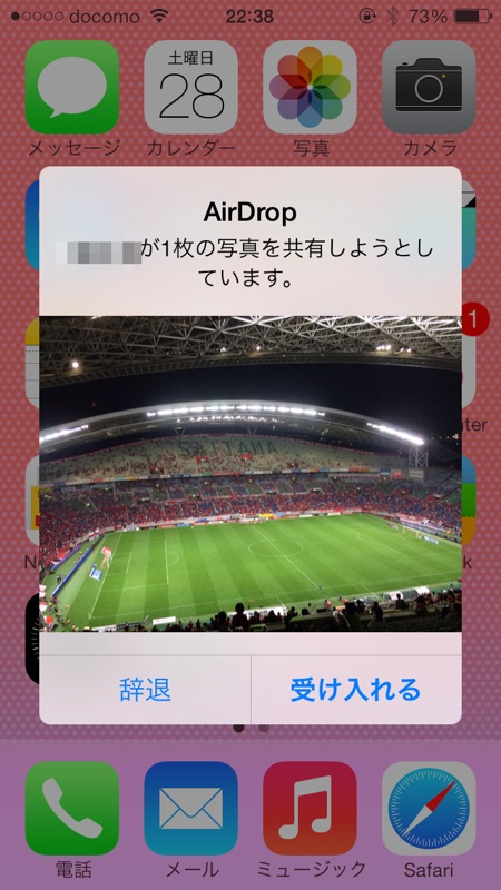 Airdrop 07